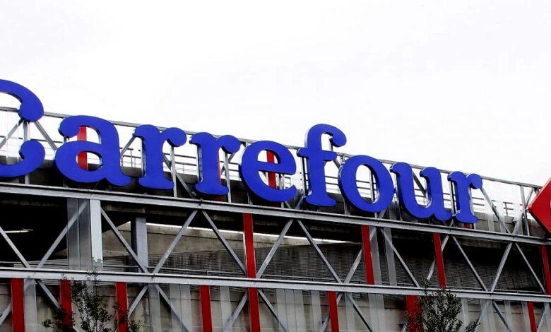 Empleo-Carrefour-Logo