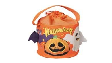 cesta de golosinas halloween mercadona hacendado